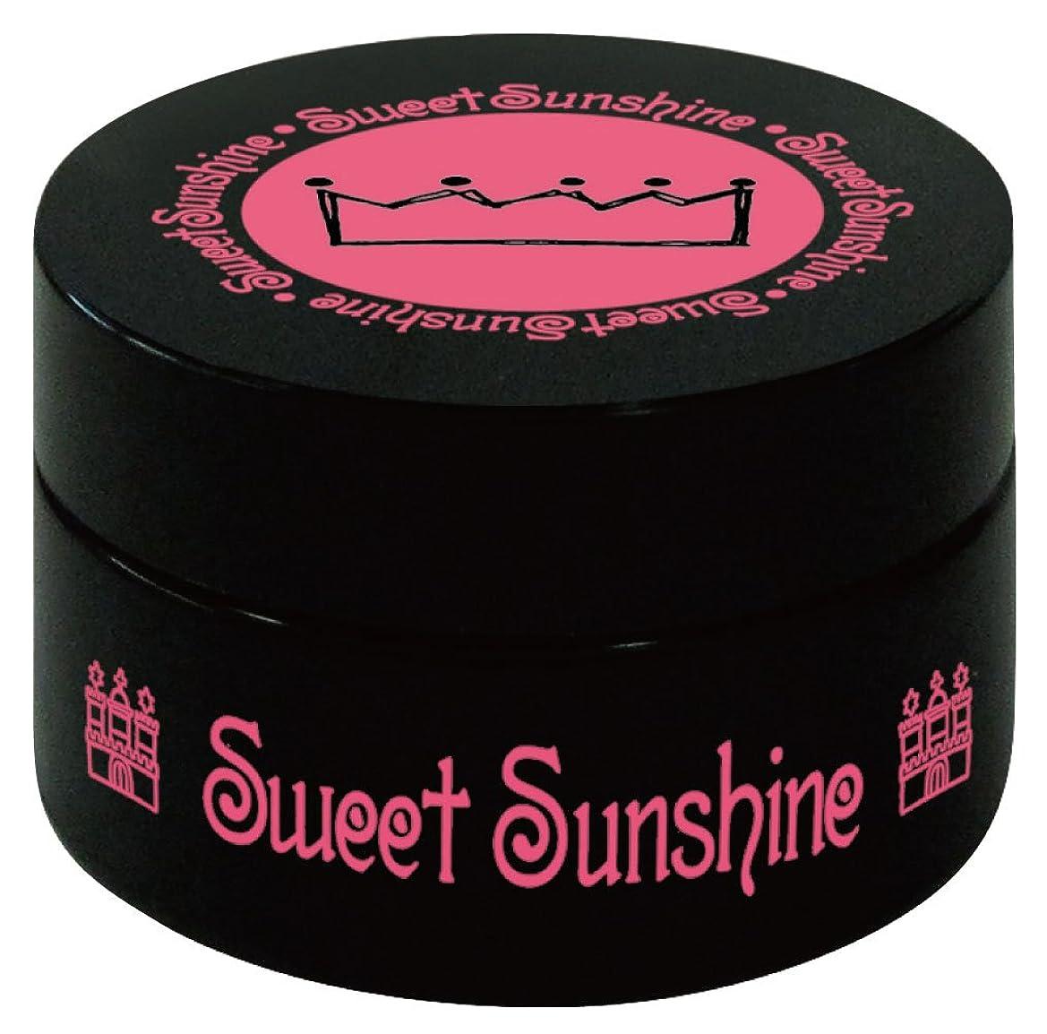 スローガンペースト粗いSweet Sunshine カラージェル 4g HC- 3 セレストブルー マット UV/LED対応