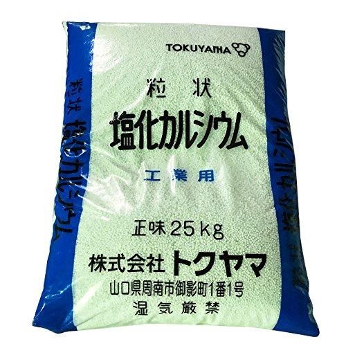 トクヤマ 塩化カルシウム 粒状 25kg 工業用 融雪剤 凍結防止剤 防塵剤