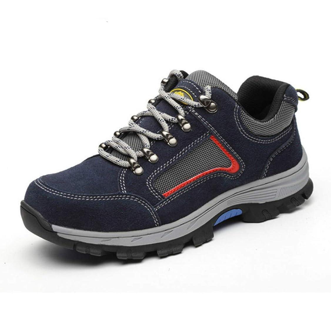 もっと勝つポンペイ安全靴 作業靴 メンズ レディース 登山靴 つま先保護 耐磨耗 衝撃吸収