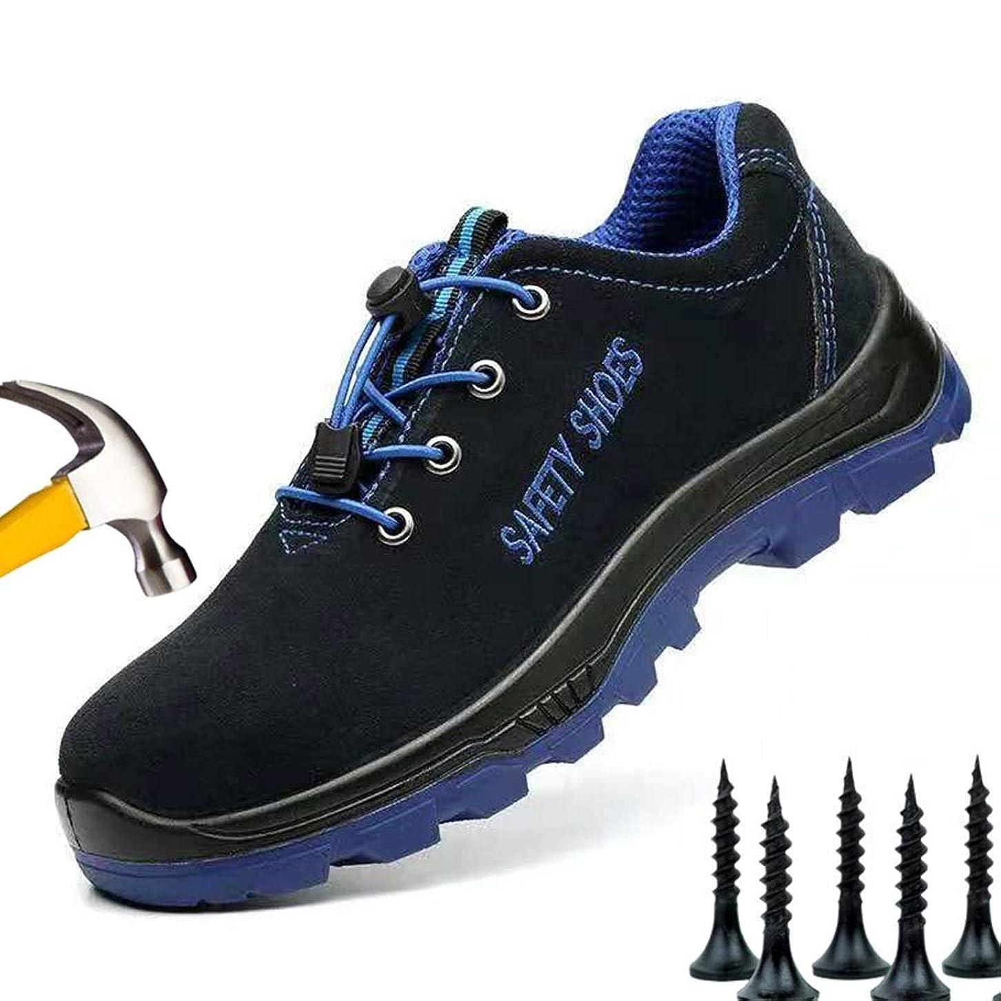 驚いたことにおもてなし伝導率安全靴 作業靴 サンダルタイプ スニーカー メンズ メッシュ 超通気 鋼先芯 ケブラー繊維ミッドソール 軽量 夏場対応 男女兼用 (Size : 39)