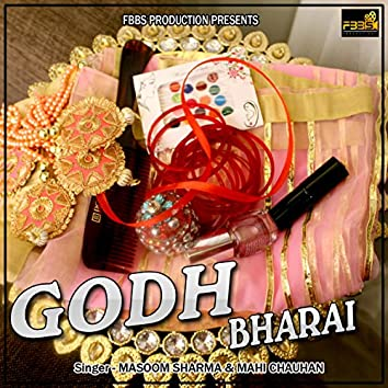 Godh Bharai