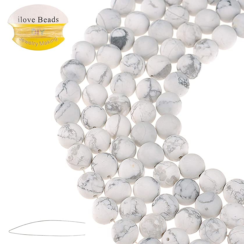 ILVBD Natural Round White Howlite Gemstone Smooth Matte Loose Beads 4/6/8/10/12MM for DIY Bracelet Jewelry Making 15 inch One Strand (White Howlite, 8MM)