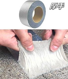 [ウレギッシュ] ひび割れ 補修テープ シーラントテープ 防水 強力粘着 壁 屋根 配管 雨漏り 水漏れ 水回り (50mm)