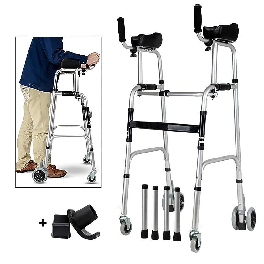 なめらかな脇に六月アルミ折りたたみ式ウォーキングフレーム、アームレスト付きウィールウォーカー、歩行補助器具、、下肢トレーナー、スタンダードウォーカー (色 : 4 wheels+walker glides+4 legs)