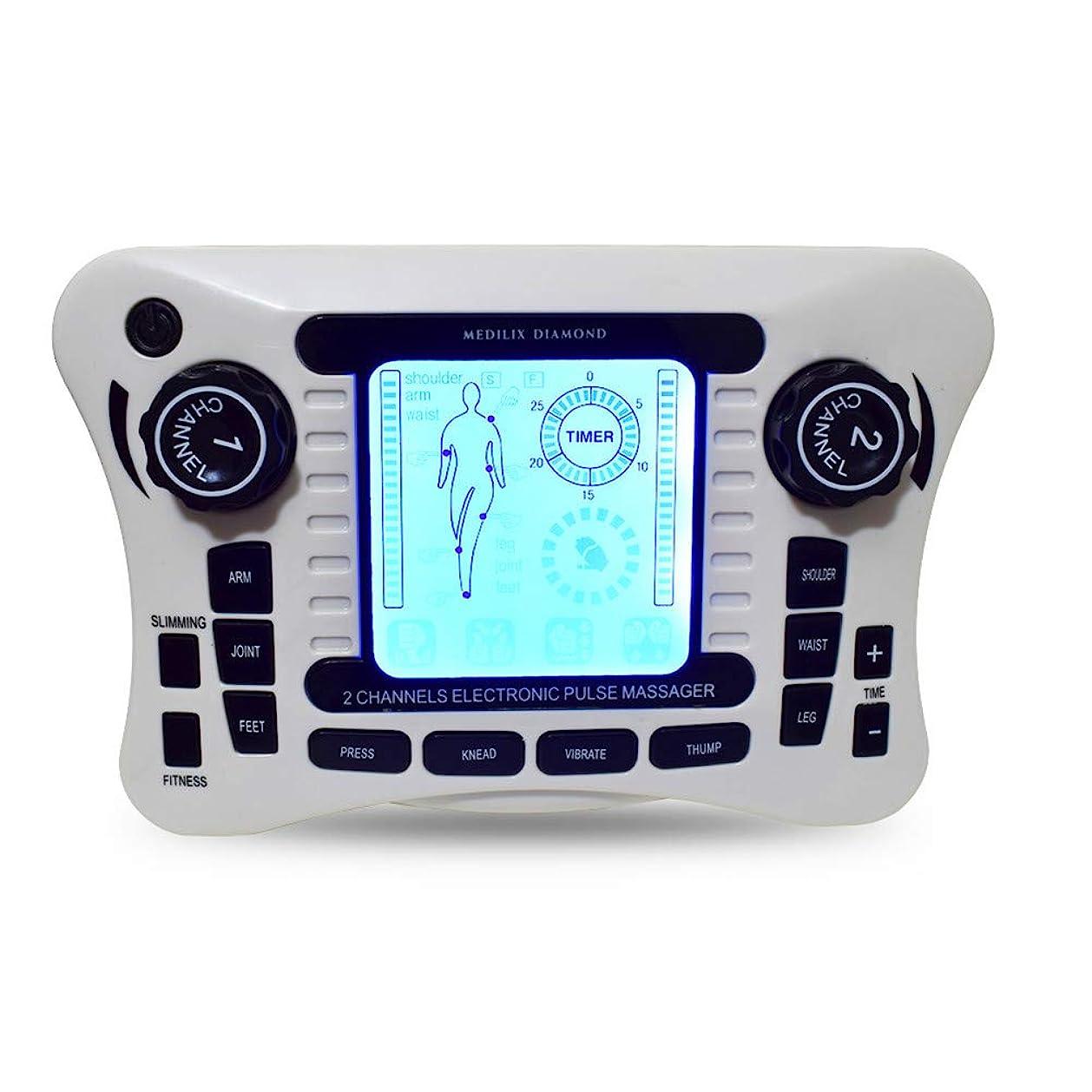 着飾る構想するガラスTENSマッサージャー、多機能ポータブル低周波理学療法器具、肩、腰、関節、手、足、脚の2チャンネルパルス鍼治療