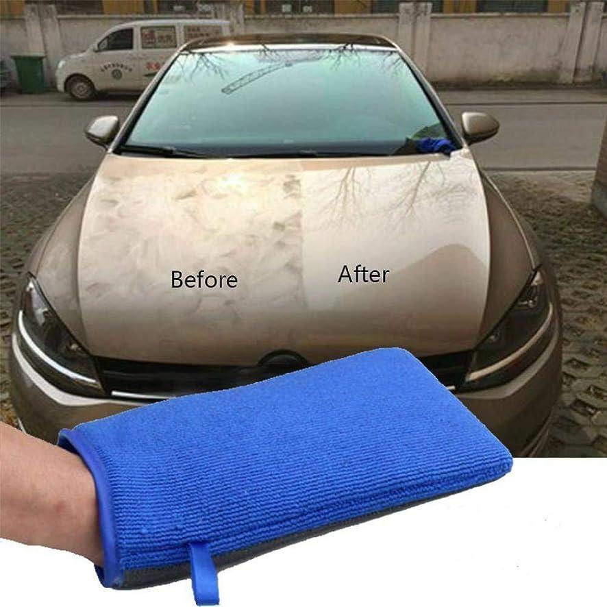 Flurries ?? Magic Clay Mitt Glove for Car Washing - Atuo Detailing Clay Microfiber Towel Bar Pad Block Sponge - Car Cleaning Eraser - Mirror Glaze Detailing Clay - - Wipe Wax Polish Styling Tool