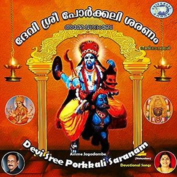 Devi Sree Porkkali Saranam Amme Jagadambe