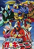 マグネロボ ガ・キーン VOL.4[DVD]