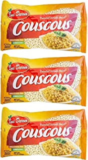 Couscous Toasted Israeli Pearl , 8.8 Ounce Bag (Pack of 3, Total of 26.4 Oz)