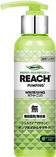 リーチ 歯みがき ポンプ式 スペアミントの香り × 8個セット