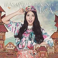 MASAYUME CHASING  (CD+DVD) (Type-A)