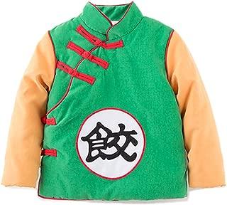 StylesILove Young Kids Baby Boys Traditional Chinese Inspired Warm Fleece Jacket Coat