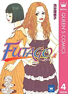 FUTAGO―ふたご― 4巻 表紙画像