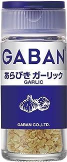 ハウス GABAN あらびきガーリック<パウダー> 21g×5個