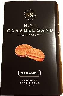【冷蔵便】N.Y.キャラメルサンド 4個入 / ニューヨークキャラメルサンド