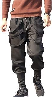 Low Crotch Joggers Harem Pants Stylish Hip Hop Drawstring Slim Fit Sweatpants Trousers