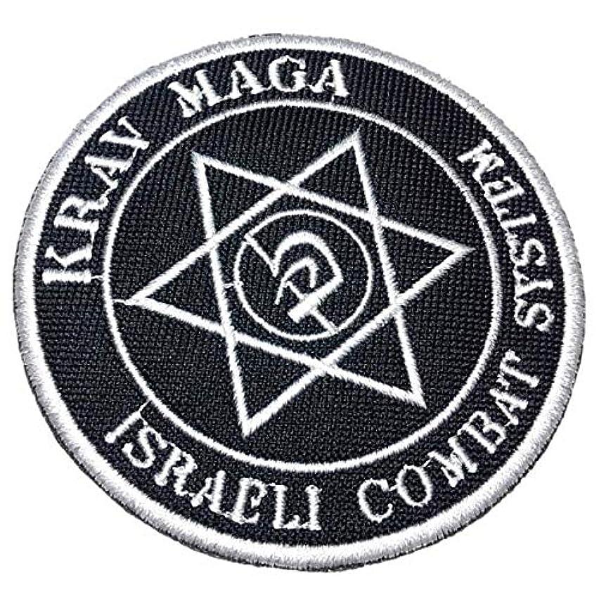 ATM110T Israel Krav MAGA Embroidered Patch Iron or Sew Kimono Shirt