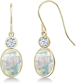 2.36 Ct Oval Cabochon White Simulated Opal White Created Sapphire 14K Yellow Gold Earrings