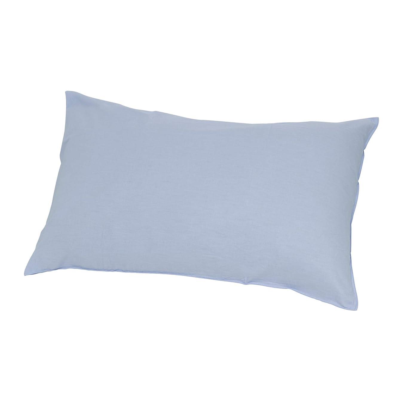 首相対象バラエティ西川(Nishikawa) 枕カバー ブルー 63X43cmのサイズの枕に対応 ワイドサイズ 日本製 綿100% 無地 吸水性 耐久性 ボーテ PTG2054902B