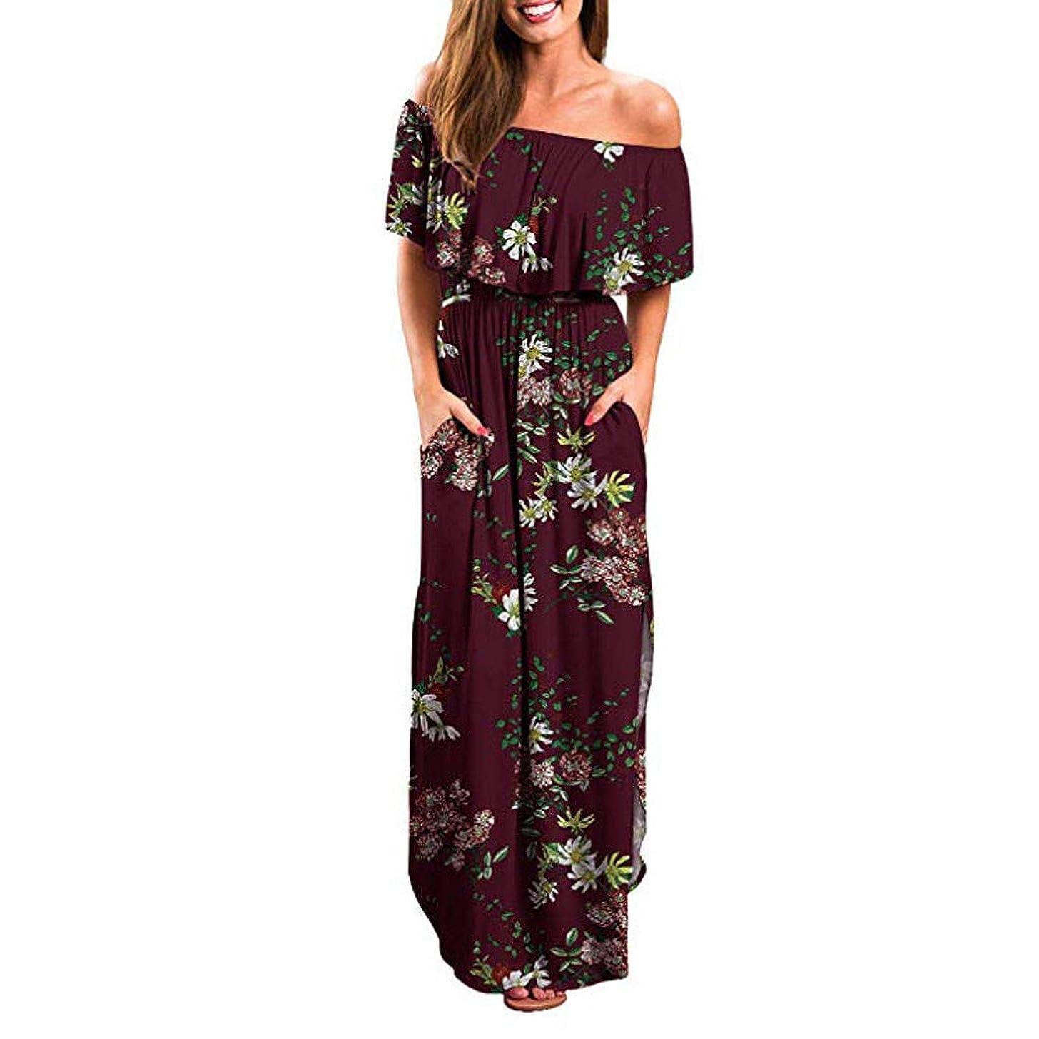 Caopixx Womens Floral Off The Shoulder Dresses Summer Casual Ruffle High Waist Slit Long Maxi Dress