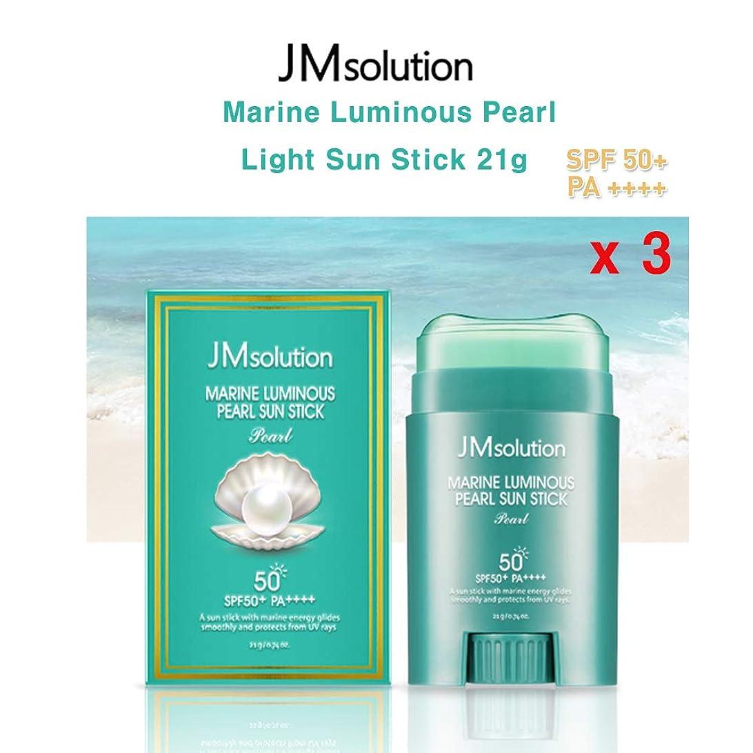 アラバマプラグカンガルーJM Solution ★1+1+1★ Marine Luminous Pearl Light Sun Stick 21g (spf50 PA)/マリンルミナスパールライトサンスティック21g