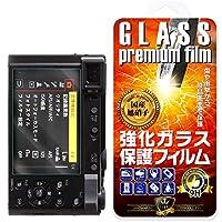 【GTO】Panasonic LUMIX TZ95/TZ85/FZ1000M2/LX100M2/TX2/TX1/TZ90/FZ85専用 強化ガラス 国産旭ガラス採用 強化ガラス液晶保護フィルム ガラスフィルム 耐指紋 撥油性 表面硬度 9H 0.33mmのガラスを採用 2.5D ラウンドエッジ加工 液晶ガラスフィルム