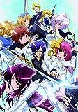 聖剣使いの禁呪詠唱〈ワールドブレイク〉 Vol.4【DVD】[DVD]