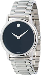 Movado 2100014 Museum Black Dial Silver Stainless Steel Swiss Quartz Mens Watch