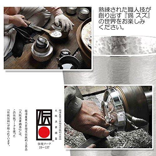 大阪錫器おしゃれ錫ちろり千呂利ブラックφ7.4×H11cm220ccペジーブル