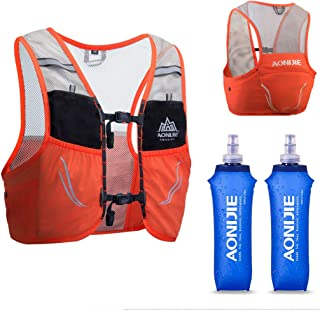 AONIJIE Lovtour Hydration Race Vest,2.5L Running Vest Lightweight Pack with 2 Soft Water Bottles Bladder for Marathoner Running Race Cycling Hiking Camping Biking