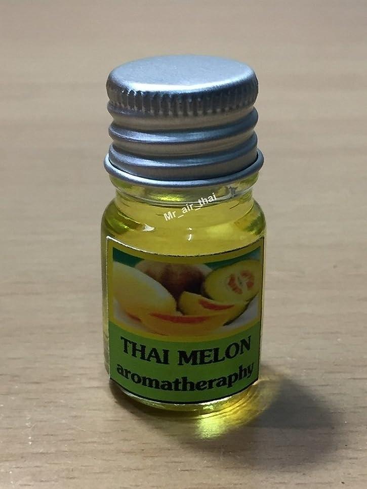 許す自治パイプ5ミリリットルアロマタイメロンフランクインセンスエッセンシャルオイルボトルアロマテラピーオイル自然自然5ml Aroma Thai Melon Frankincense Essential Oil Bottles Aromatherapy Oils natural nature