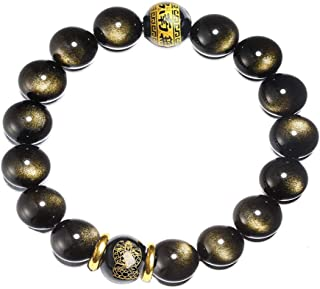 Sinymilk Natural Gold Obsidian Bracelet with Patron Saint Buddha Lucky Blessing Bead Amulet