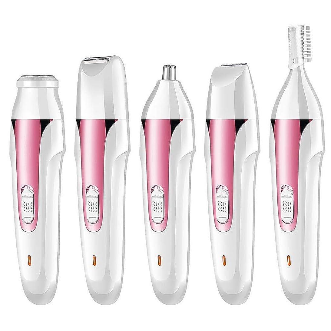 レタッチスカイワイン電動鼻毛トリマー - USB充電器、電動脱毛器具、シェービングナイフ、リップヘア、眉毛形削りナイフ、5つ1つ、ユニセックス、 (Color : Pink)