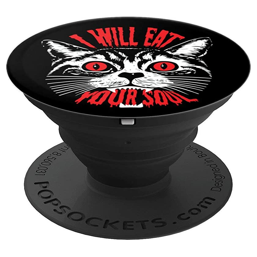I Will Eat Your Soul Satanic Black Cat Gift for Halloween - PopSockets Grip and Stand for Phones and Tablets