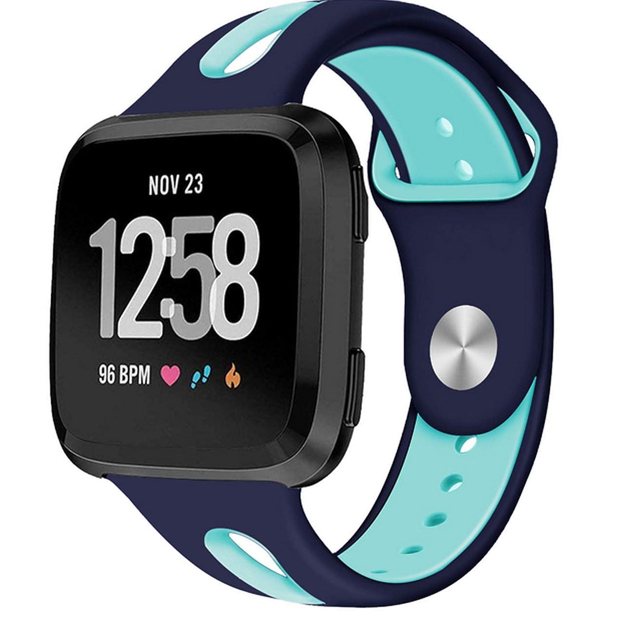降伏促す半導体EYAYI Fitbit Versa 時計ベルトに適用ファッションスポーツシリコンTPU 2色ストラップの (ブルー+ネイビー)