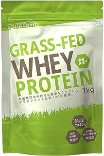 LOHAStyle(ロハスタイル) グラスフェッド ホエイプロテイン 有機抹茶味 1kg (USDA認証取得原料) WPC 牛成長ホルモン不使用 牧草飼育乳牛 100% (合成甘味料・合成香料・無添加)