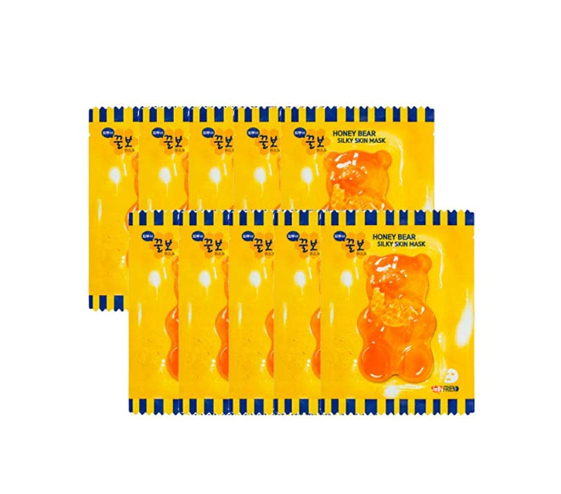 ボーダー良心ウェイトレスJellyFRIEN Honey Bear Silky Skin Mask 10ea ロイヤルゼリー蜂蜜成分と保湿マスクパック(海外直送品)