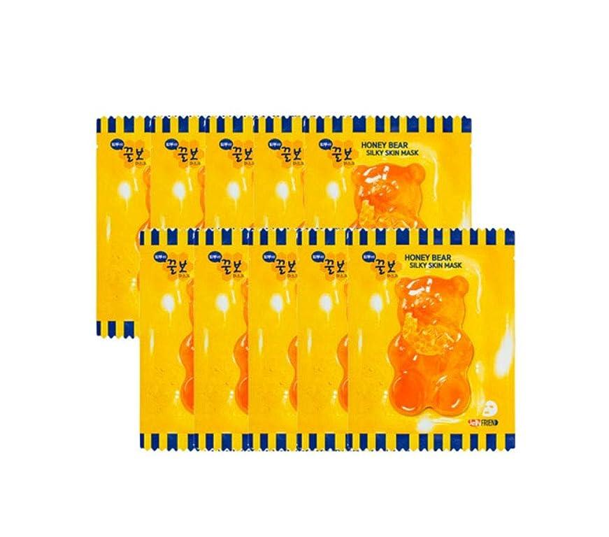 引き渡すぜいたくつぼみJellyFRIEN Honey Bear Silky Skin Mask 10ea ロイヤルゼリー蜂蜜成分と保湿マスクパック(海外直送品)