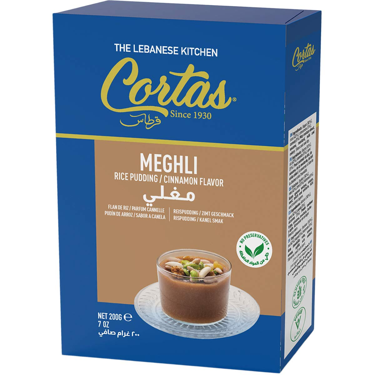 Cortas Meghli Rice Pudding-Cinnamon Flavor 7oz [200g]