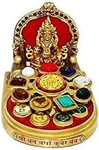 Shree Dhan Varsha Kuber Yantra Chowki in Brass / Lord Kuber Yantra Chowki for Wealth