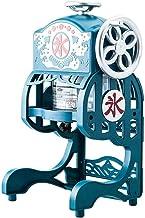 HIZLJJ Altura eléctrica Cuchillas picadora de Hielo, máquina de Afeitar de la máquina del Fabricante del Cono de Nieve de Plata for el hogar y el Uso Comercial pequeña trituradora de Hielo, Ice Cream