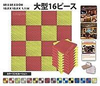 エースパンチ 新しい 16ピースセット赤と黄 色の組み合わせ500 x 500 x 30 mm エッグクレート 東京防音 ポリウレタン 吸音材 アコースティックフォーム AP1052