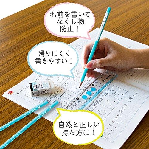サクラクレパスかきかた鉛筆小学生文具2B三角Gエンピツ2B#36ブルー12本