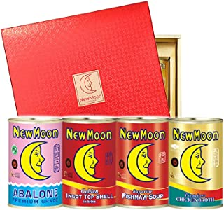 New Moon New Moon Emerald 4s Gift Set [NZ + GITS + FMS + CKB]