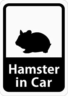 Hamster in Car 「ハムスター」 車用ステッカー (マグネット) s24