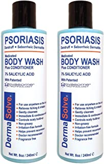 Psoriasis Body Wash by DermaSolve (2-Pack) | Psoriasis, Eczema, Seborrheic Dermatitis - Proven to Provide Relief from Dry Itchy Red Flaky Scaly and Inflamed Skin - Doctor Recommended (8.0 oz Each)
