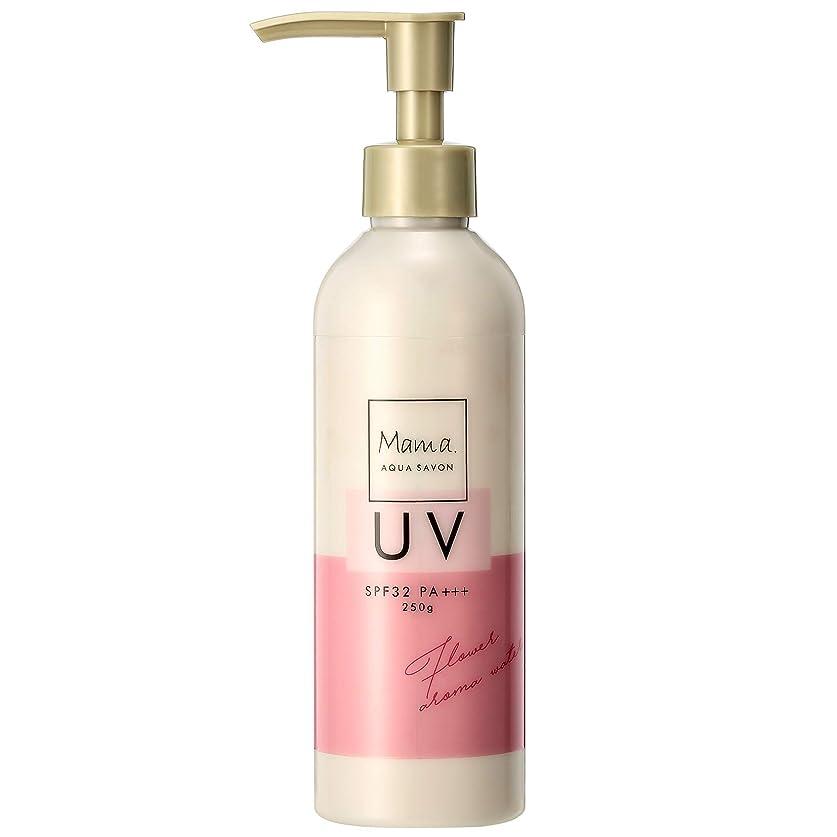穀物省略するアプローチママアクアシャボン UVモイストジェル フラワーアロマウォーターの香り 19S 250g