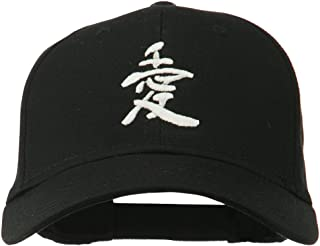 Japanese Chinese Love Embroidered Cap