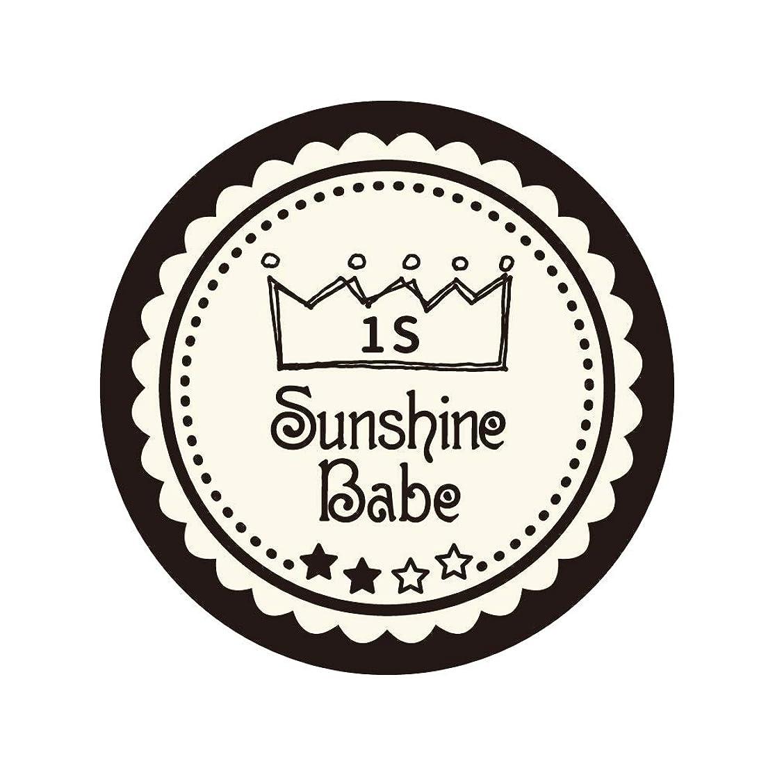 原告名門スケルトンSunshine Babe カラージェル 1S ココナッツミルク 2.7g UV/LED対応