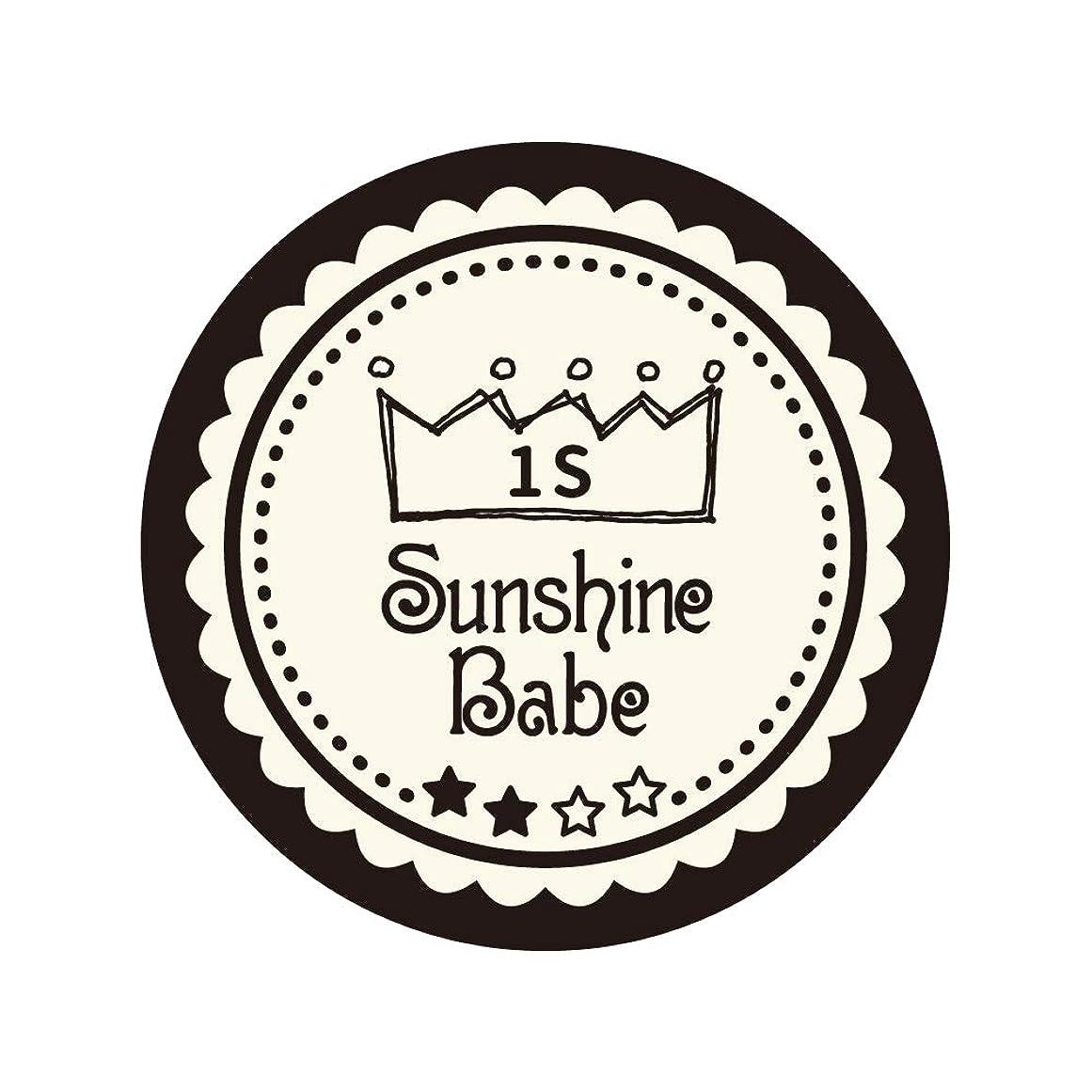 森舞い上がる顕微鏡Sunshine Babe カラージェル 1S ココナッツミルク 2.7g UV/LED対応